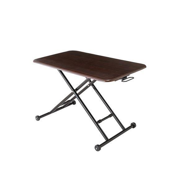 ローテーブル/センターテーブル 〔ブラウン〕 幅85〜103cm 木製 スチール キャスター付き 『NEW らくらく昇降式フリーテーブル』〔代引不可〕