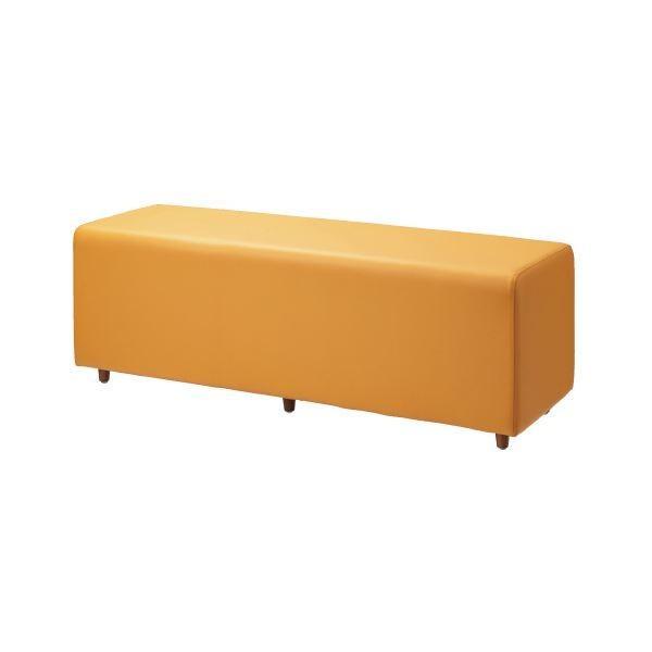 ハピラ ブロックソファスクエア オレンジ HPF0402-J04OR