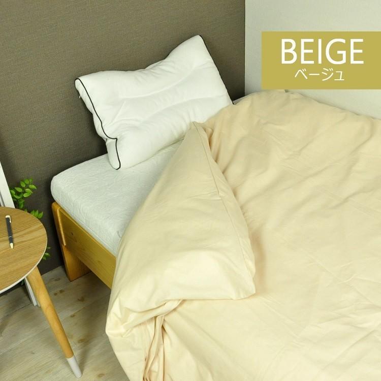 掛け布団カバー シングルサイズ S 日本製 綿100% 年中快適 ホテル 掛けカバー ふとんカバー ワンタッチ 送料無料|sheet-cocoron|02