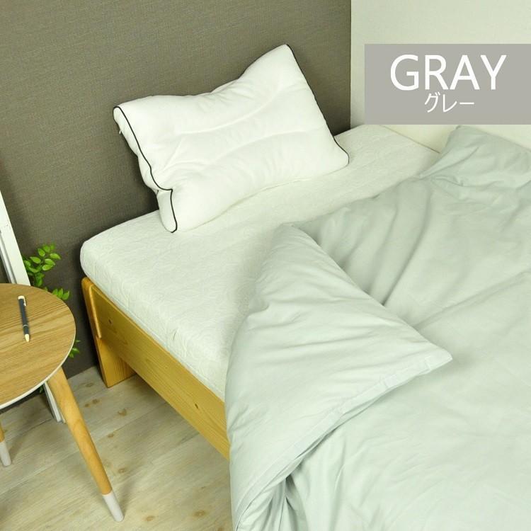 掛け布団カバー シングルサイズ S 日本製 綿100% 年中快適 ホテル 掛けカバー ふとんカバー ワンタッチ 送料無料|sheet-cocoron|03
