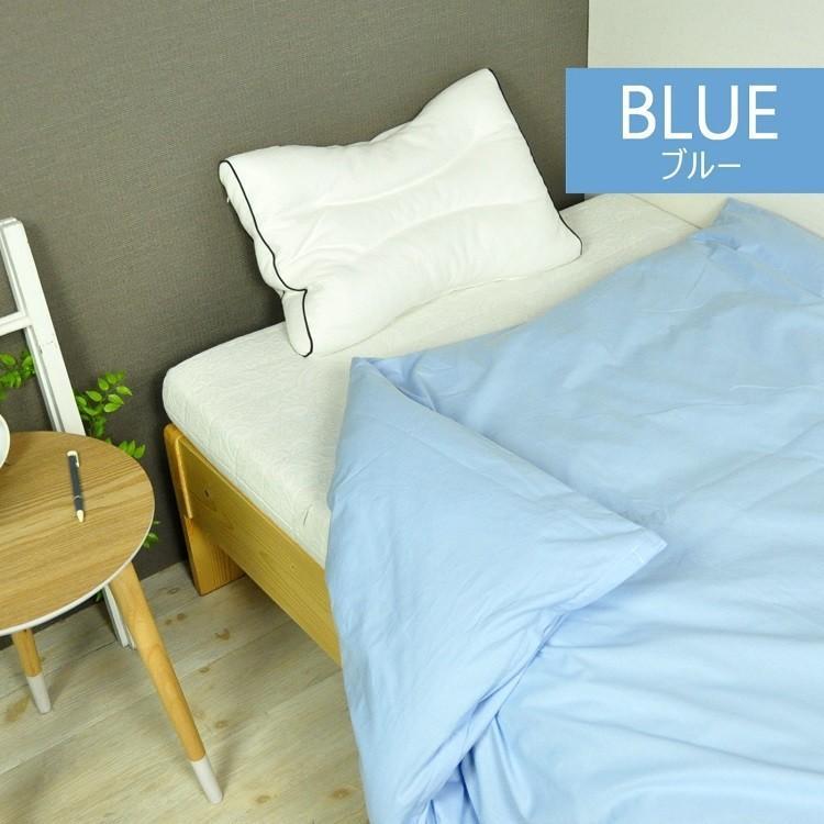 掛け布団カバー シングルサイズ S 日本製 綿100% 年中快適 ホテル 掛けカバー ふとんカバー ワンタッチ 送料無料|sheet-cocoron|05