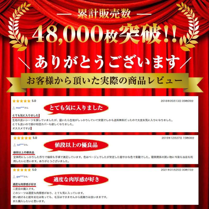 ボックスシーツ ダブル 日本製 綿100% マットレスカバー ベッドシーツ ベッドカバー 送料無料|sheet-cocoron|02