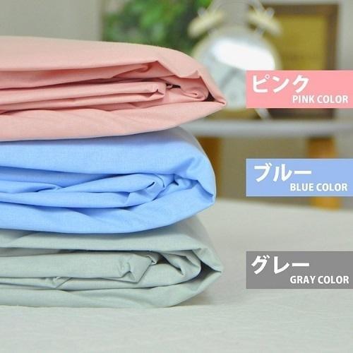 ボックスシーツ ダブル 日本製 綿100% マットレスカバー ベッドシーツ ベッドカバー 送料無料|sheet-cocoron|06
