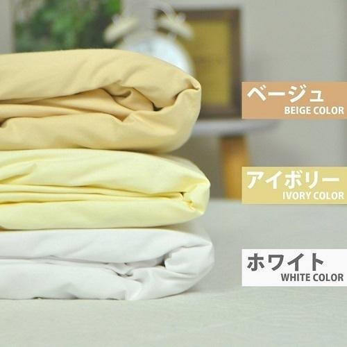 ボックスシーツ ダブル 日本製 綿100% マットレスカバー ベッドシーツ ベッドカバー 送料無料|sheet-cocoron|07