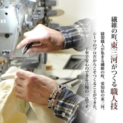 ボックスシーツ セミダブル 日本製 綿100% マットレスカバー ベッドシーツ ベッドカバー 送料無料 父の日 新生活 sheet-cocoron 04