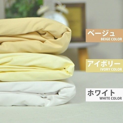 ボックスシーツ セミダブル 日本製 綿100% マットレスカバー ベッドシーツ ベッドカバー 送料無料 父の日 新生活 sheet-cocoron 07