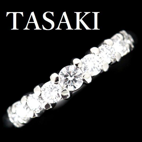 田崎真珠 TASAKI ダイヤモンド 0.34ctエタニティー リング Pt900 9号|shelly-jewelers