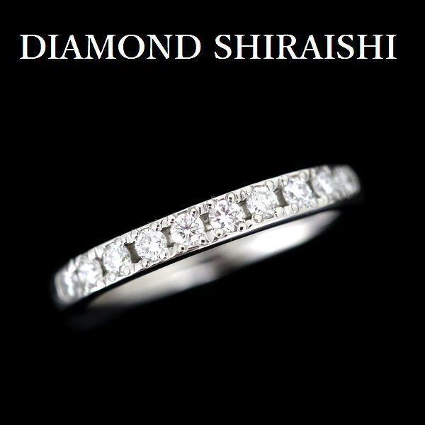 品揃え豊富で ダイヤモンド シライシ 0.25ct リング Pt900, 全国ふとん丸洗いドットねっと bdb1d366