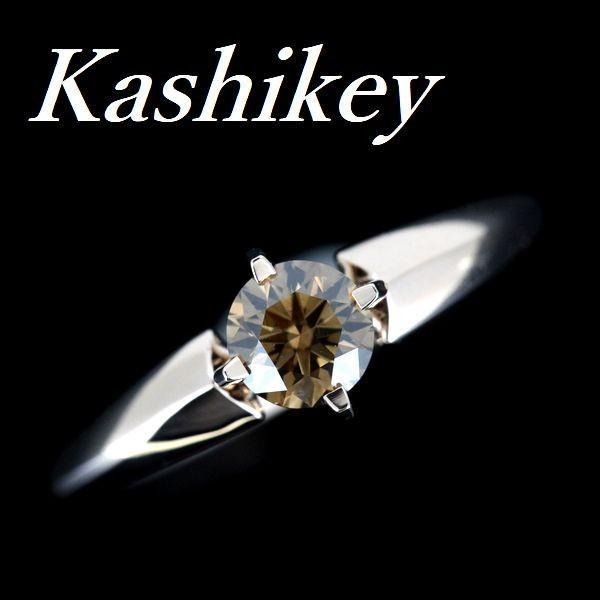 【人気商品!】 カシケイ ソリティア ブラウン ダイヤモンド 0.52ct リング K18 12号, tree frog b49c1b1b