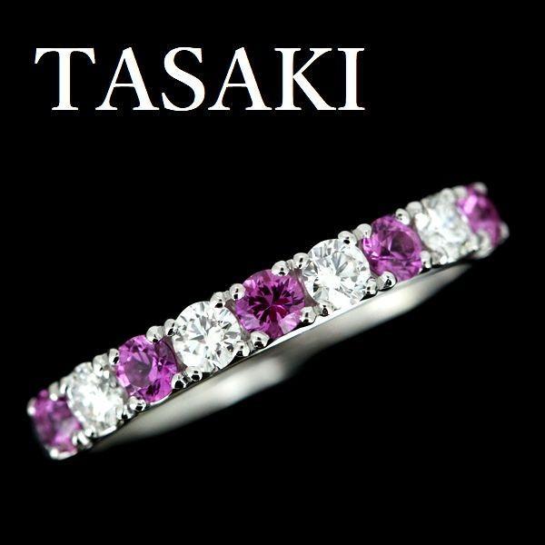 完璧 田崎真珠 TASAKI ピンクサファイア ダイヤモンド 0.28ct リング Pt900, TTClub d54b1c2a