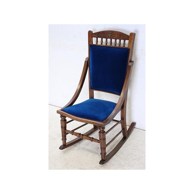 ロッキングチェア アンティーク 椅子 イギリス
