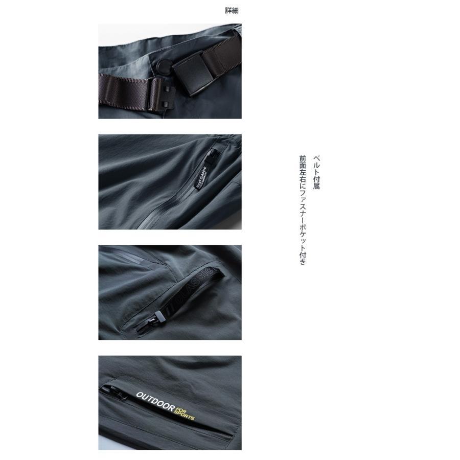 スーパーストレッチパンツ レディース ブラック M-XL 通気 速乾 撥水 薄手 トレッキング アウトドア ランニング ウォーキング Mt.happy/マウントハッピー|shere-happy|04