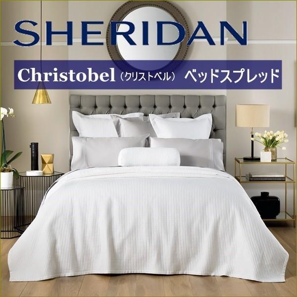 SHERIDAN シェリダン SHERIDAN シェリダン クリストベル ベッドスプレッド ホワイト シングル 180×270cm