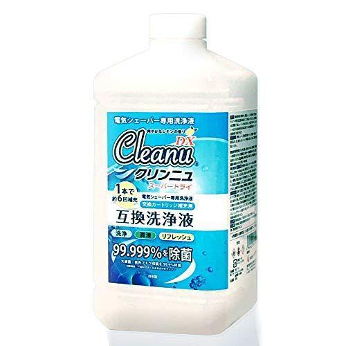 クリンニュ ブラウン シェーバー用 アルコール互換洗浄液 1ボトル1リットル(カートリッジ約6個分)|sherpa-store