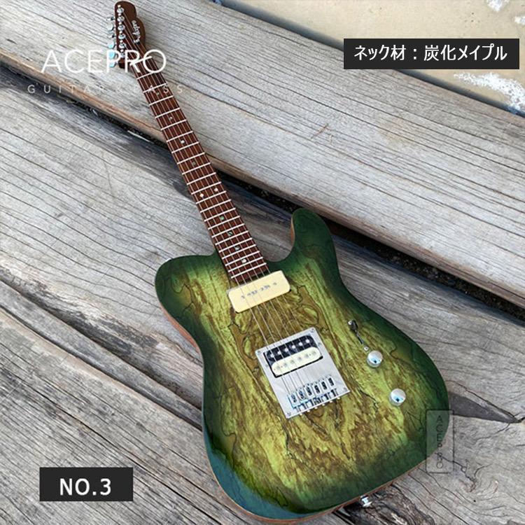 Acepro AE-204 テレキャスタータイプ No.3
