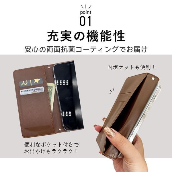 抗菌加工 日本製 スマホケース 手帳型 ほぼ全機種対応 OPPO A73 Reno 3A iPhone 12 Pro mini SE2 アイフォン 11 XR XS Max X 8 7 plus Xperia II Android カバー sheruby-web 06