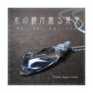 【翌日発送可能】 ナチュラルクォーツ 天然水晶 ペンダント ネックレス Wailani Kajitsu 4.87cts, 嘉穂郡 328ee4ac