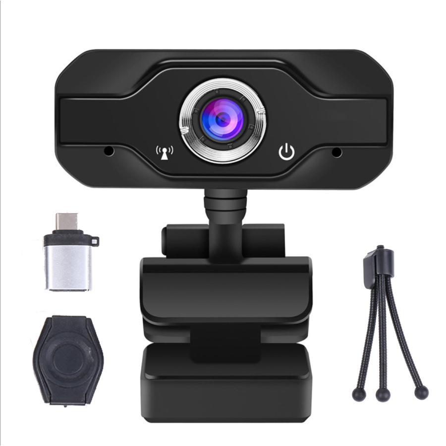 webカメラ フルHD マイク内蔵 1080p 三脚付 USB-C変換 レンズキャップ 広角 高画質 電話会議 shianabo-store