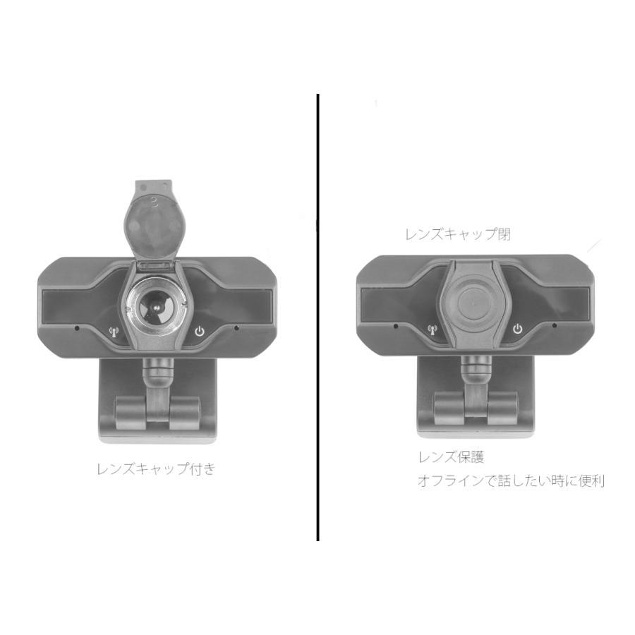 webカメラ フルHD マイク内蔵 1080p 三脚付 USB-C変換 レンズキャップ 広角 高画質 電話会議 shianabo-store 04