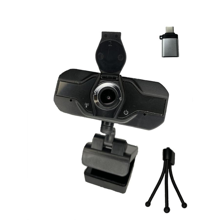 webカメラ フルHD マイク内蔵 1080p 三脚付 USB-C変換 レンズキャップ 広角 高画質 電話会議 shianabo-store 09