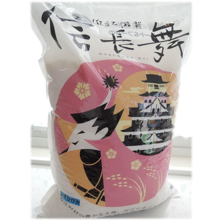 令和2年産 信長舞(近江米)みずかがみ 5kg無洗米|shiawaseen