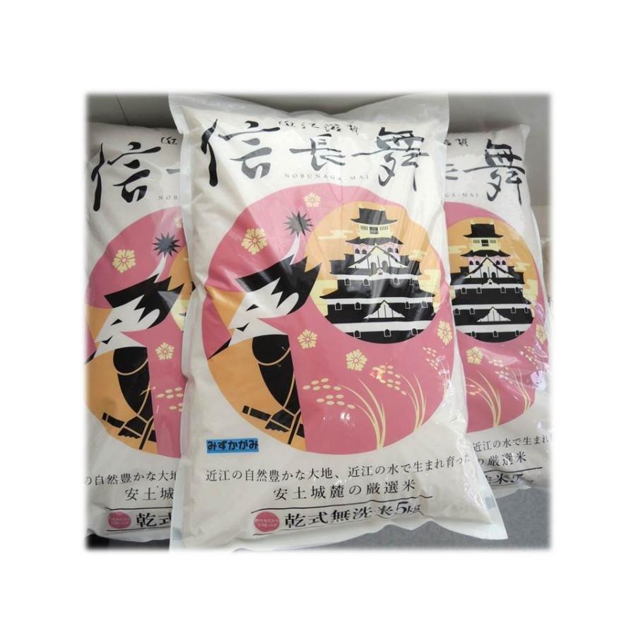 令和2年産 信長舞(近江米)みずかがみ 5kg無洗米|shiawaseen|02