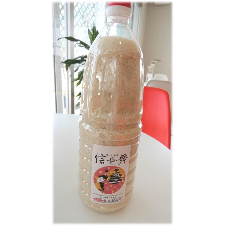 信長舞(近江米)きぬひかり 1.7kg無洗米 shiawaseen 02