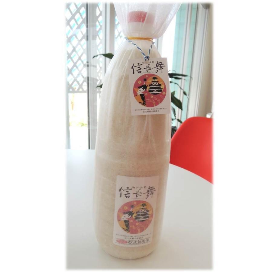 信長舞(近江米)みずかがみ 1.7kg無洗米|shiawaseen