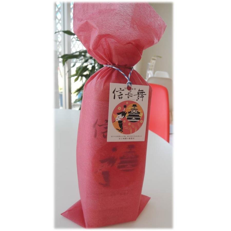 信長舞(近江米)きぬひかり 1kg無洗米 shiawaseen