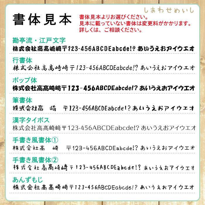 全機種対応【iPhone Android】お手持ちの写真から作る オーダーメイド スマホケース ハードケース オリジナル 画像 スマートフォンケース UVインク 犬 猫 shiawasemeishi 09