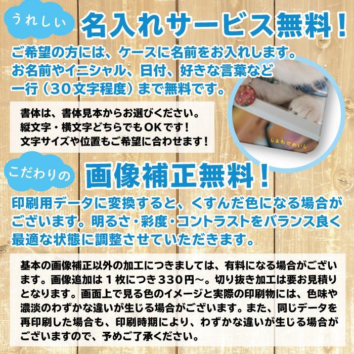 全機種対応【iPhone Android】お手持ちの写真から作る オーダーメイド スマホケース ハードケース オリジナル 画像 スマートフォンケース UVインク 犬 猫 shiawasemeishi 03