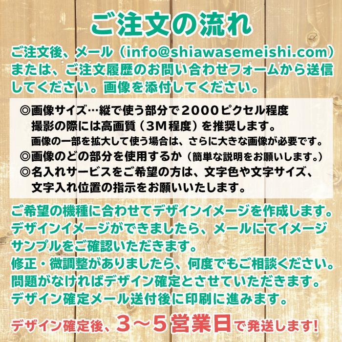 全機種対応【iPhone Android】お手持ちの写真から作る オーダーメイド スマホケース ハードケース オリジナル 画像 スマートフォンケース UVインク 犬 猫 shiawasemeishi 04