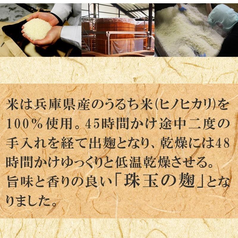 甘酒 塩こうじ専用 米麹 米糀 米こうじ マルキ乾燥こうじ 200g(3パックセット) 国産米 乾燥麹 乾燥米麹 shibaden 04