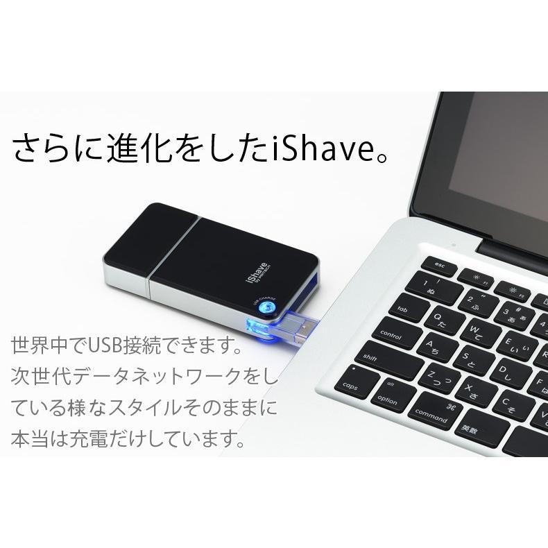 メンズシェーバー USB充電 シェーバー 髭剃り 電気シェーバー iShave|shibaden|14