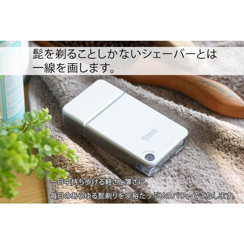 メンズシェーバー USB充電 シェーバー 髭剃り 電気シェーバー iShave|shibaden|08