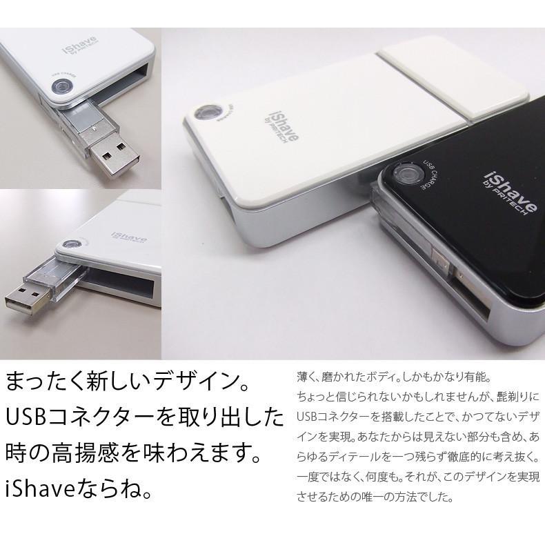 メンズシェーバー USB充電 シェーバー 髭剃り 電気シェーバー iShave|shibaden|09