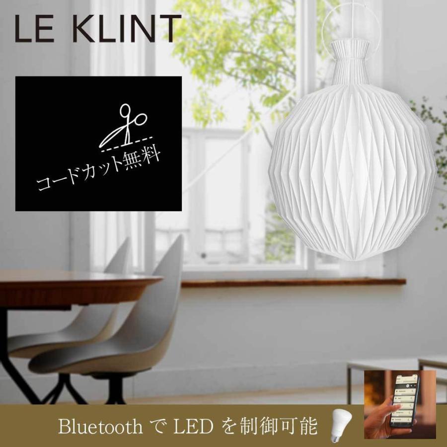 956KP101B / KP101B 北欧照明レ・クリント THE LANTERN / MODEL 101 ペンダント 101B(ランプ別売)