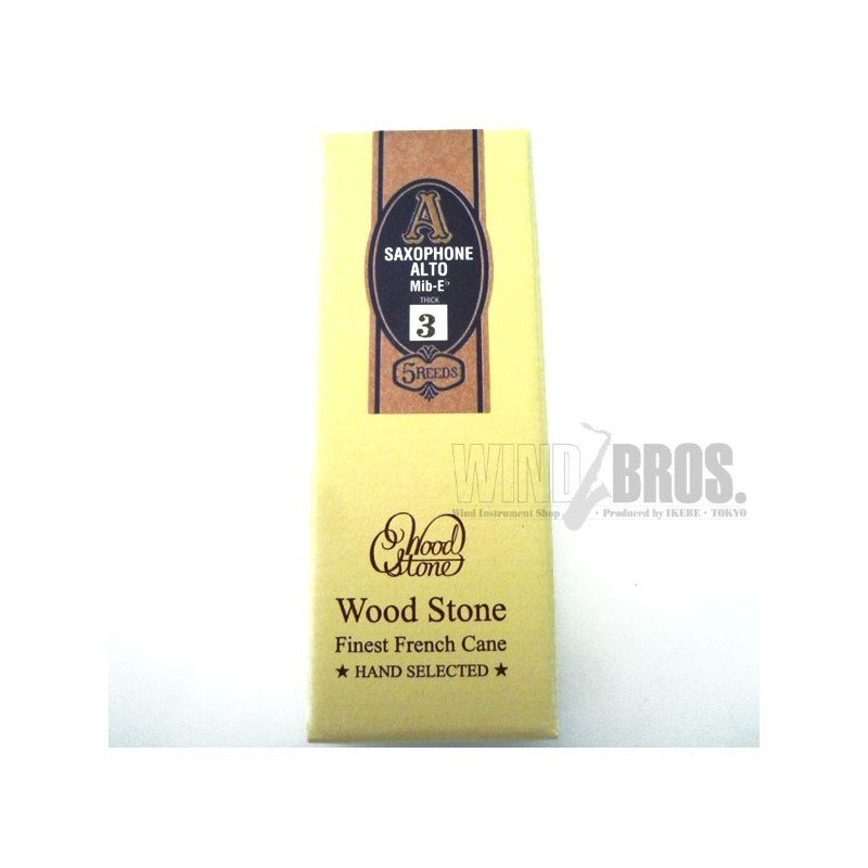 Wood Stone ウッドストーン アルトサックス用リード ウッドストーン・リード(Wood Stone Reed)|shibuya-ikebe