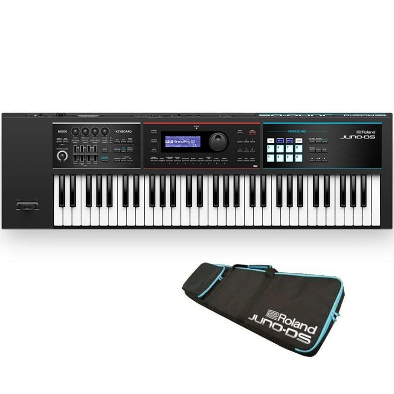 Roland / JUNO-DS61(数量限定!専用キャリングケース·プレゼント中!)