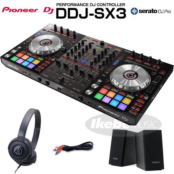 Pioneer DJ / DDJ-SX3 デジタルDJスタートセットB /Serato FlipとPitch'n Time DJライセンス付属