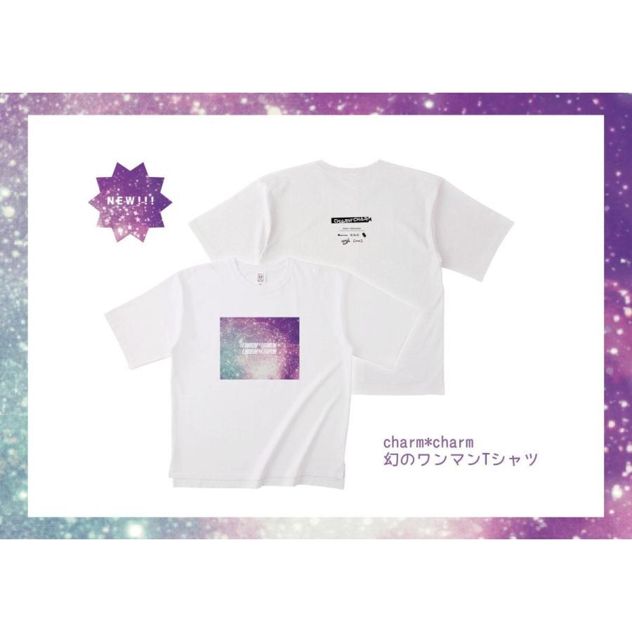 【橘莉子・特典会参加】charm*charm幻のワンマンTシャツ+サイン入りソロチェキ+Zoomトーク2分 shibuya-tsutaya-net