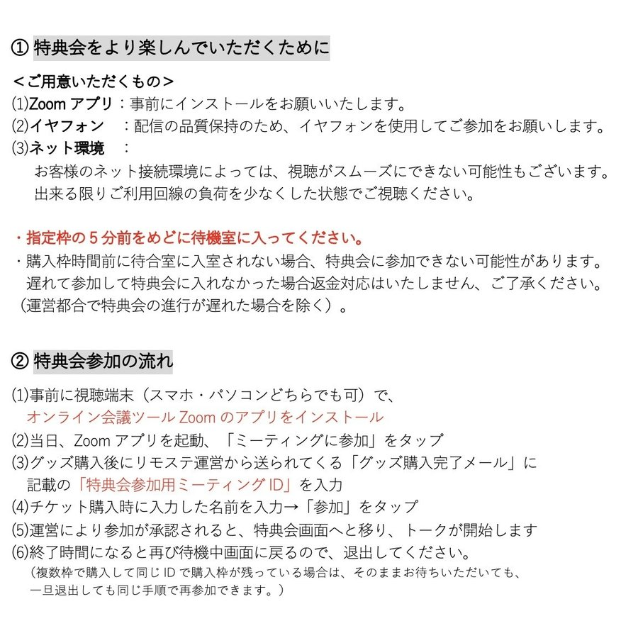 【橘莉子・特典会参加】charm*charm幻のワンマンTシャツ+サイン入りソロチェキ+Zoomトーク2分 shibuya-tsutaya-net 04