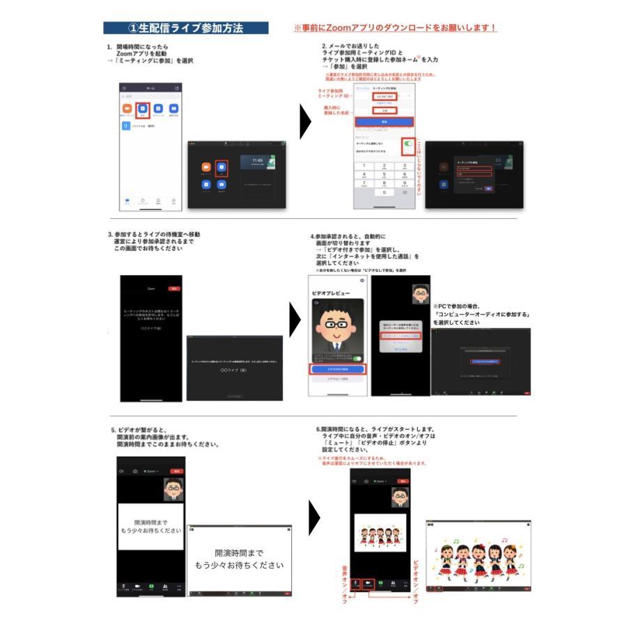 【6/6(土)16時開演】charm*charm オンライン配信ライブチケット|shibuya-tsutaya-net|02