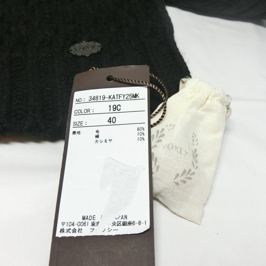 【送料無料】【未使用品】フォクシー FOXEY ポワヴル Poivre  半袖セーター 40 黒 34819 ローゲージニット|shichi-nishigaki|05