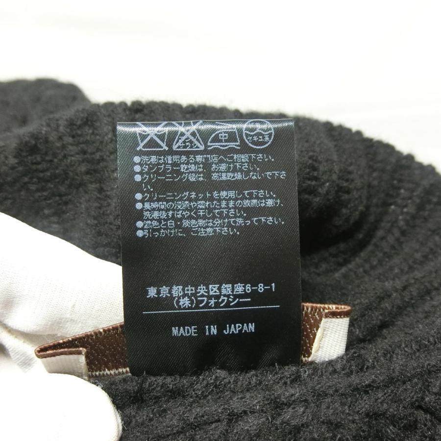 【送料無料】【未使用品】フォクシー FOXEY ポワヴル Poivre  半袖セーター 40 黒 34819 ローゲージニット|shichi-nishigaki|08