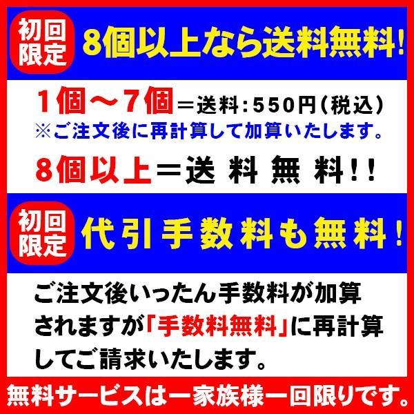 七福屋味付け海苔卓上52枚(極選) shichifukuya 02
