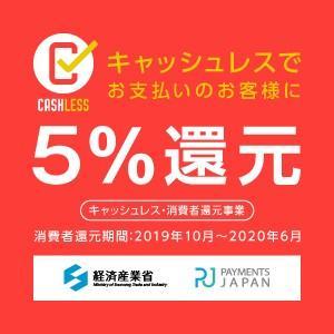 七福屋味付け海苔卓上52枚(極選) shichifukuya 07