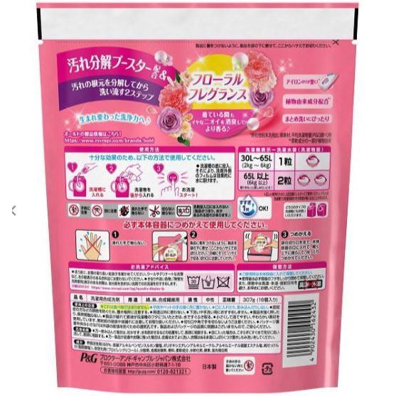 P&G ボールドジェルボール3D つめかえ用16個入り 癒しのプレミアムブロッサムの香り|shichikuya|02