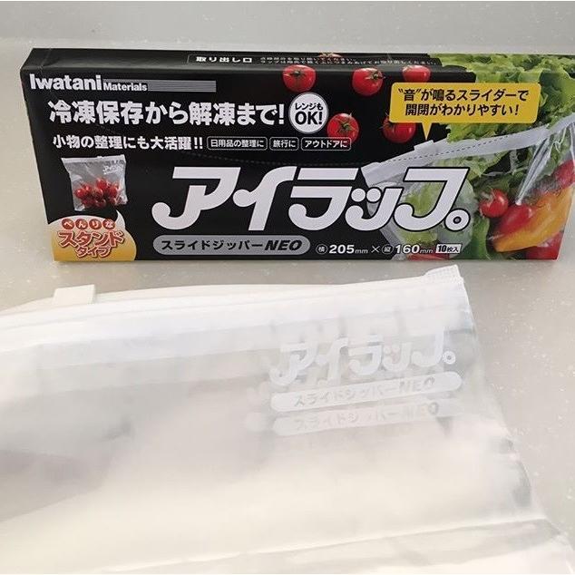 岩谷マテリアル アイラップ スライドジッパ-NEO 10枚|shichikuya|02