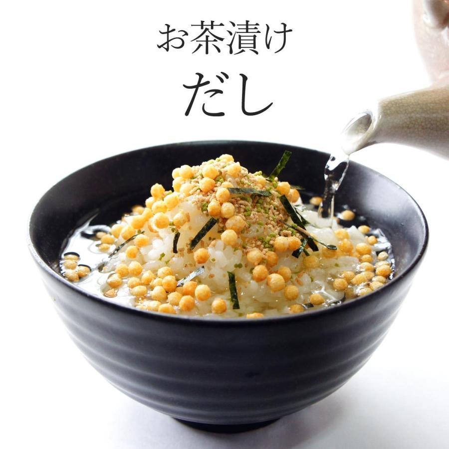 だし茶漬|shichimi